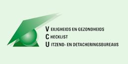 guw-uitzendbureau-logo-vcu